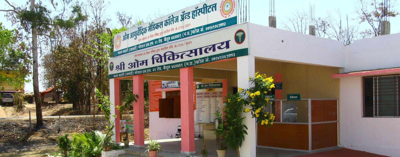 Om Ayurvedic Medical College and Hospital, Betul