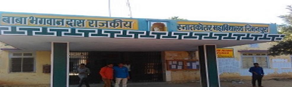 Baba Bhagwan Das Government College Image