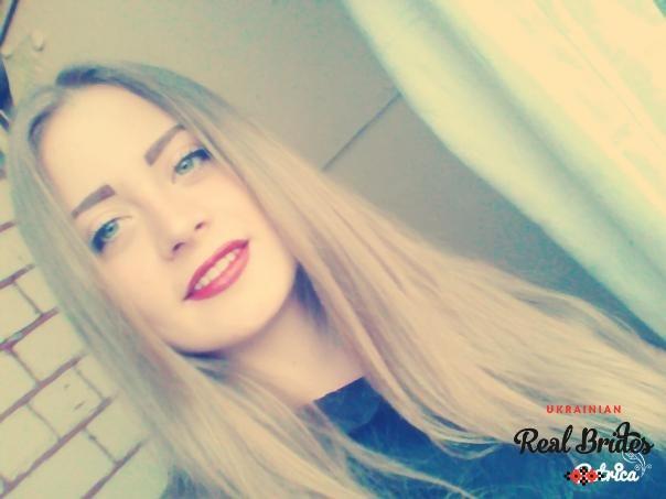 Photo gallery №4 Ukrainian girl Angelika