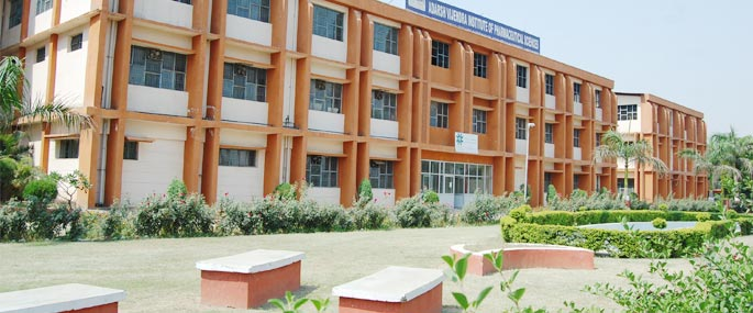 Adarsh Surgical and Paramedical Institute Image