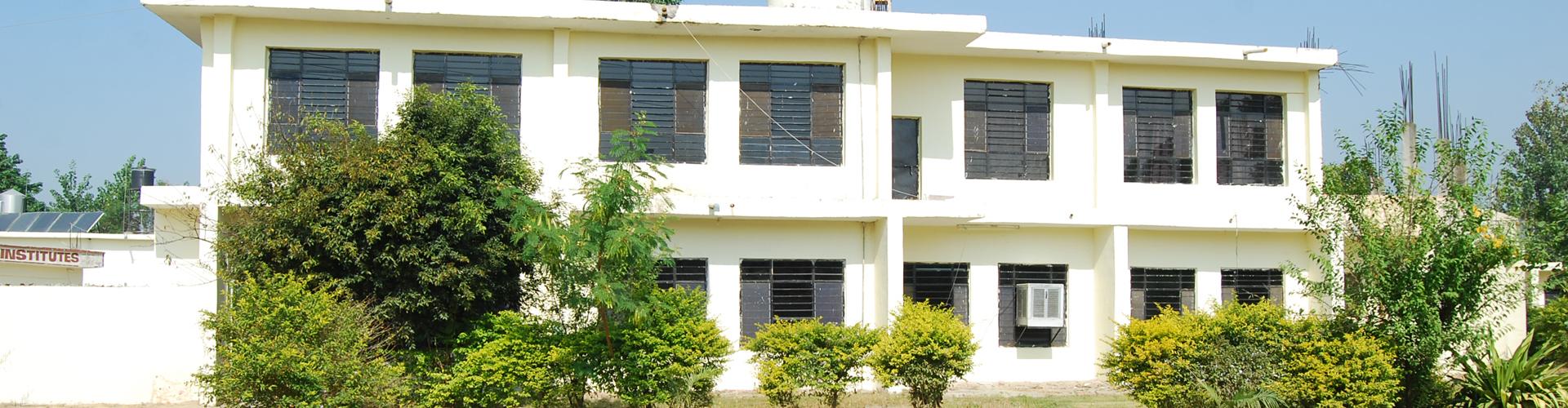 Smt Urmila Devi Institute of B.Sc Nursing Image