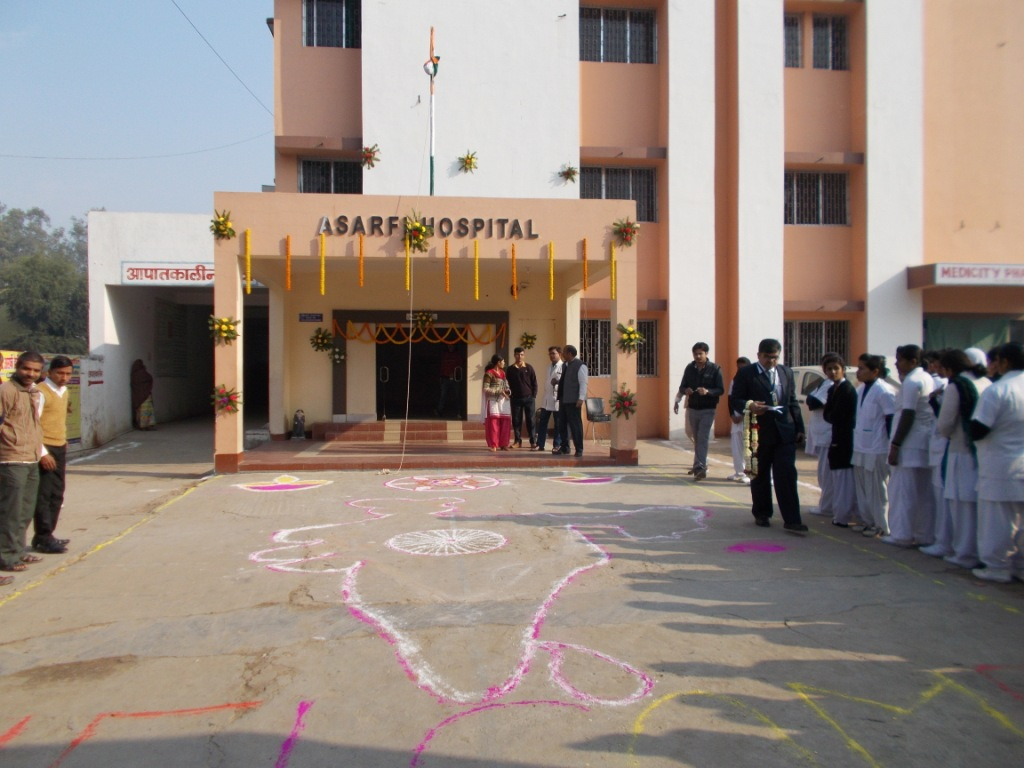 Maa Asarfi Nursing School Asarfi Hospital