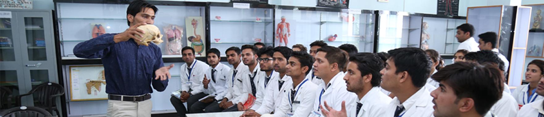 Vivek College of Ayurvedic Sciences and Hospital Image