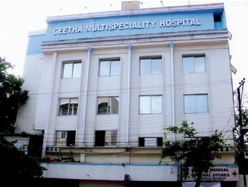 Eashwari Bai Memorial School Of Nursing