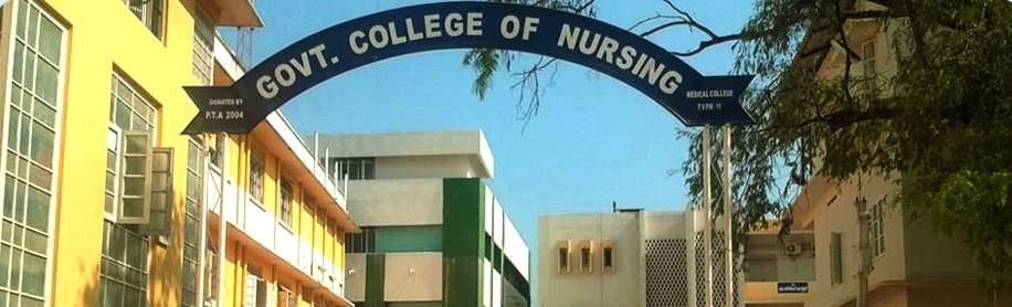 Government College of Nursing, Thiruvananthapuram Image