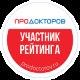 ПроДокторов - «Социальная стоматология Белогорья», Старый Оскол