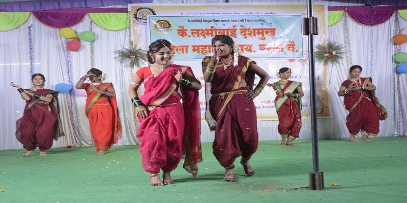 Late Laxmibai Deshmukh Mahila Mahavidyalaya, Parali