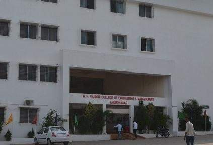 G H Raisoni College of Engineering and Management, Ahmednagar