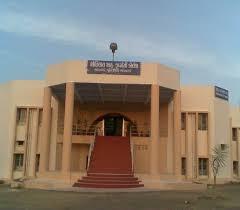 Shantilal Shah Pharmacy College, Bhavnagar