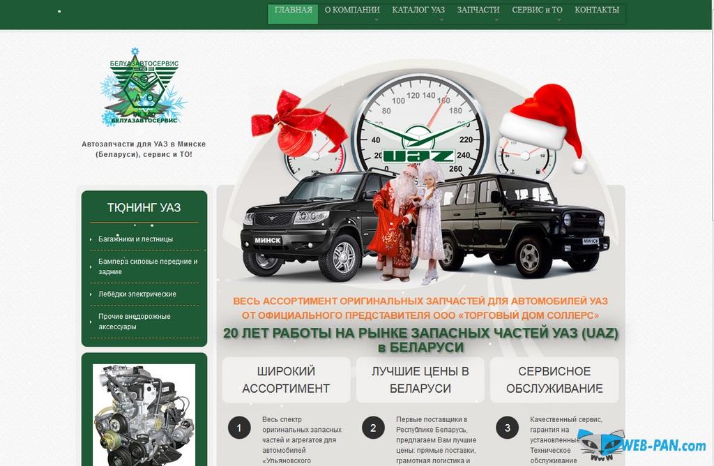 Новогоднее оформление сайта, снежок, логотипы, баннеры на главной!