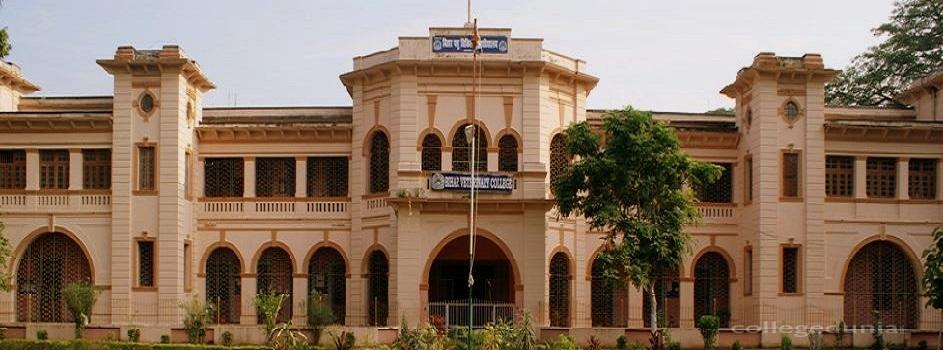 Bihar Veterinary College, Patna