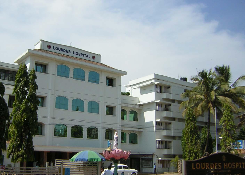 Lourdes Hospital Image