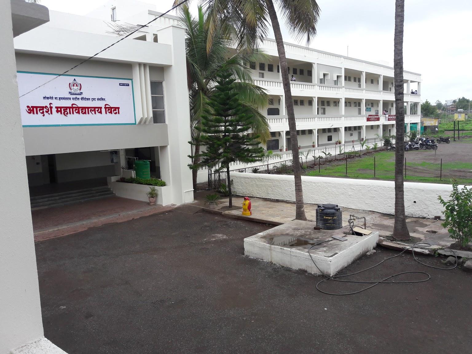 Adarsh College, Vita