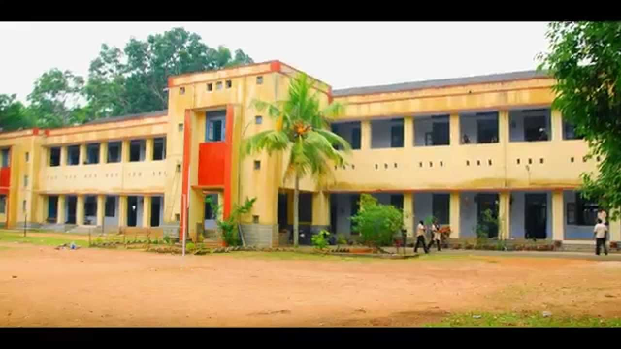 Government Polytechnic College, Adoor