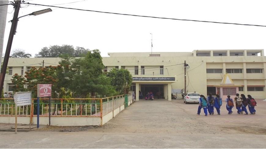 Government Home Science Girls P G College, Hoshangabad