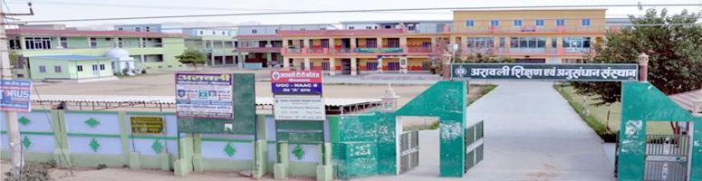 Aravali College Of Technology