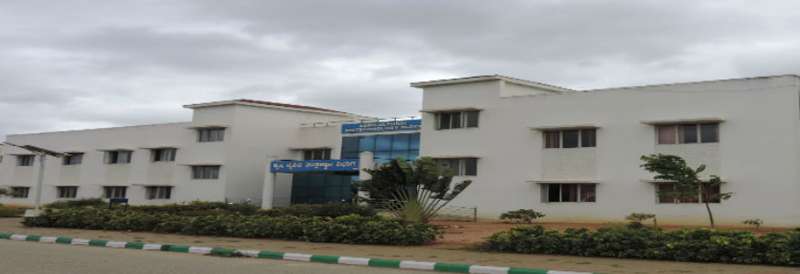 College of Agriculture Hassan Campus Image