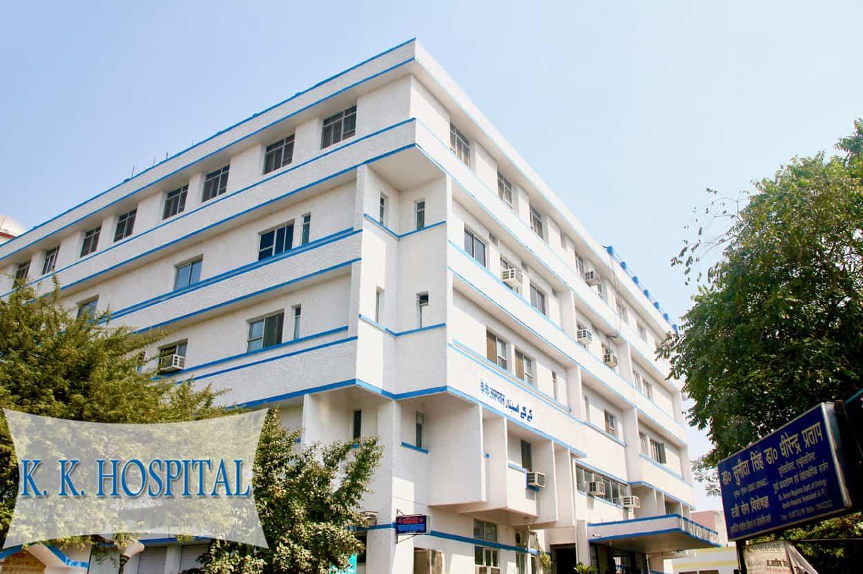 K K Hospital Image