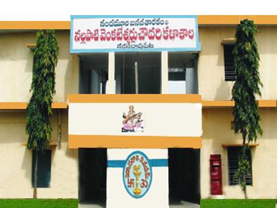 NBT and NVC College, Narasaraopet