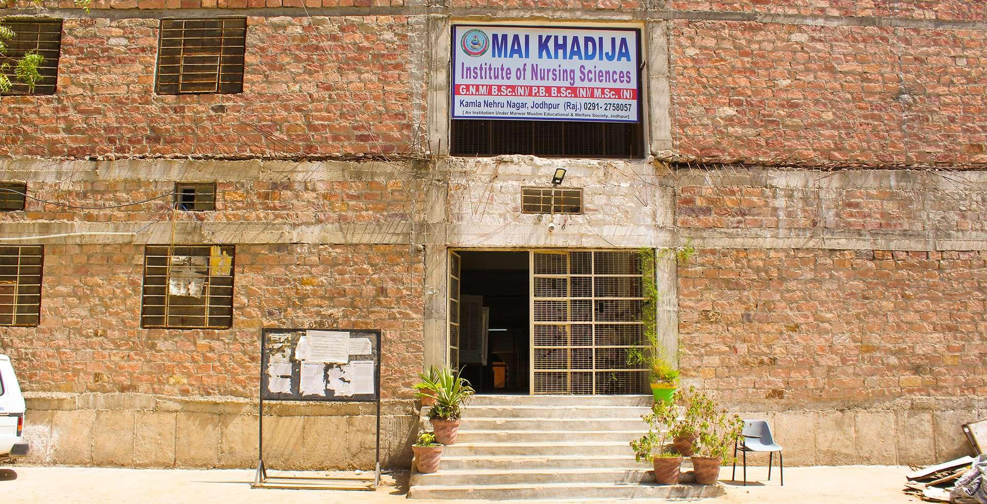 Mai Khadija Institute of Nursing Sciences, Jodhpur Image