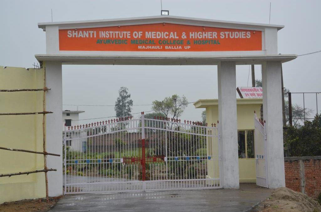 Shanti Ayurvedic Medical College and Hospital Image