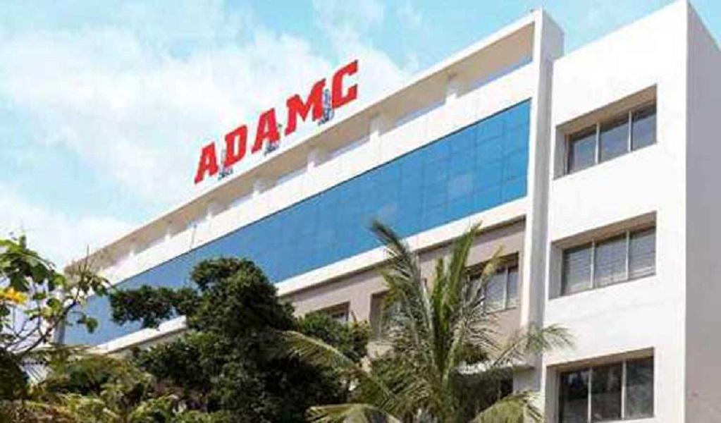 Hon. Shri Annasaheb Dange Ayurved Medical College and Post Graduate Training Research Centre, Sangli Image