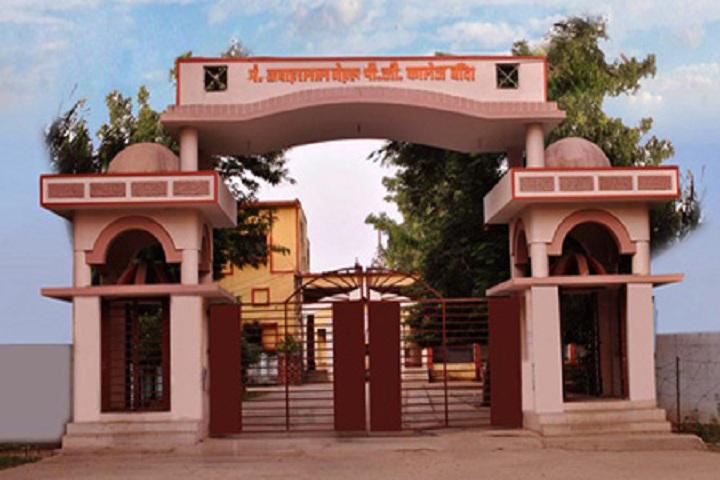 Pt. Jawaharlal Nehru P.G. College