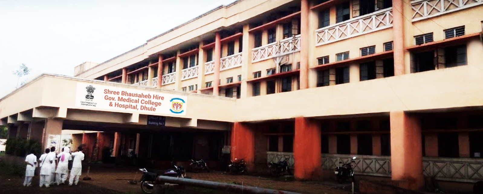 Shri Bhausaheb Hire Government Medical College, Dhule Image