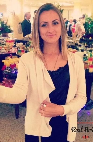 Profile photo Ukrainian bride Irina