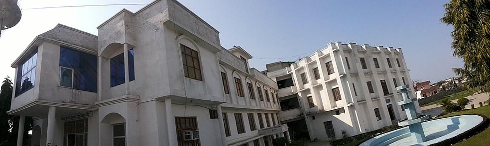 B R School Of Nursing