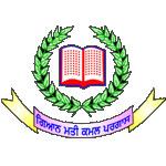 Akal Degree College for Women, Sangrur
