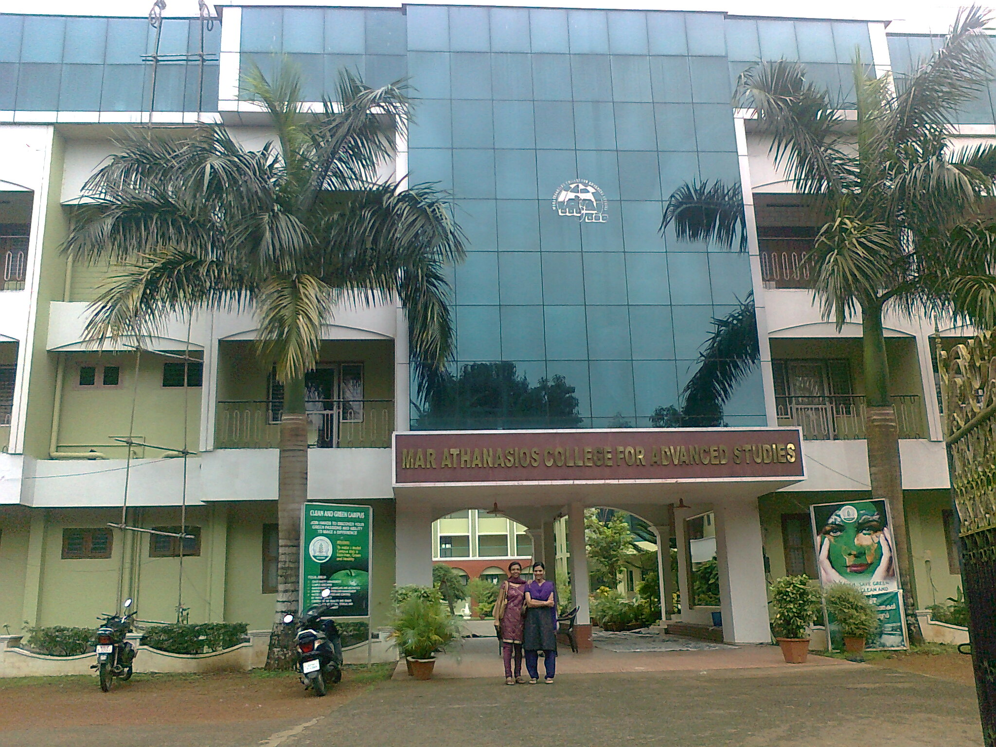 Mar Athanasios College for Advanced Studies Tiruvalla, Pathanamthitta