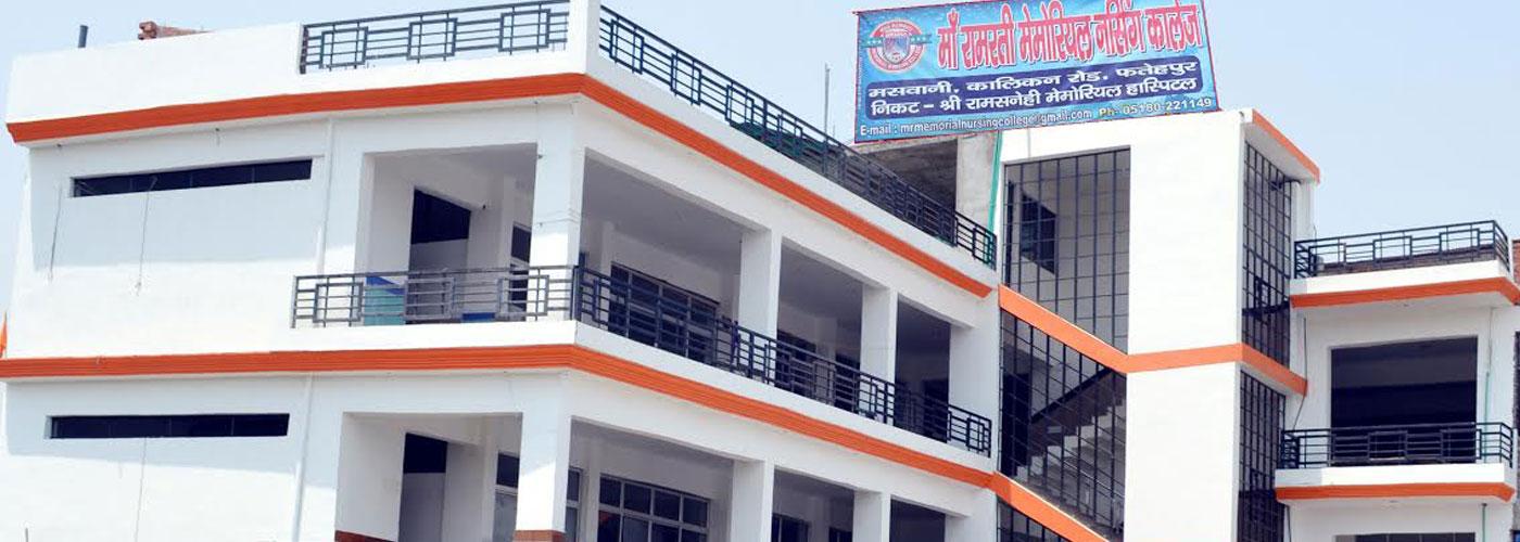 Maa Ramrati Memorial Nursing College