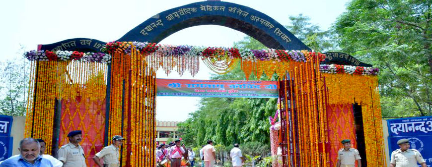 Dayanand Ayurvedic Medical College and Hospital, Siwan