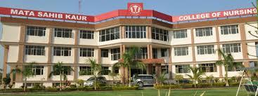 Mata Sahib Kaur College of Nursing, Mohali Image