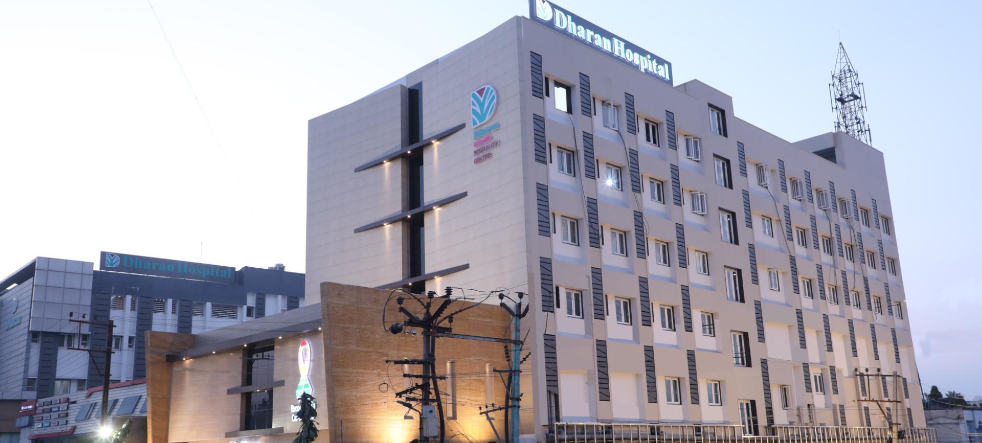 Dharan Institute of Health Science, Salem