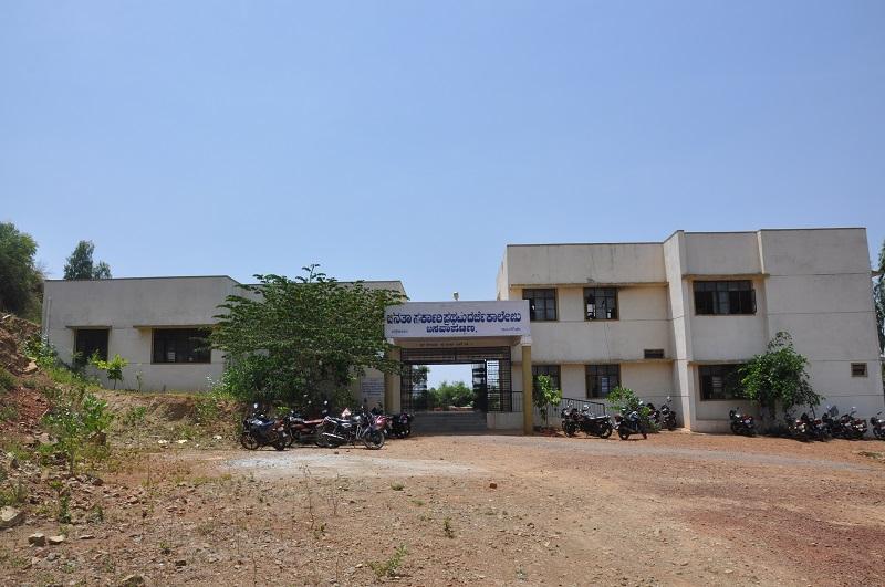 Janata Government First Grade College Basavapatna, Davangere