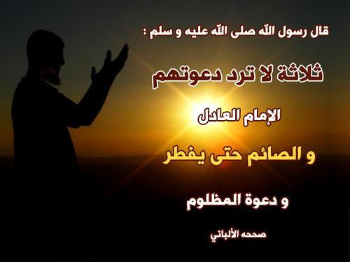 [Ramadan Massages] اجمل رسائل SMS للجوال تهنئة رمضان