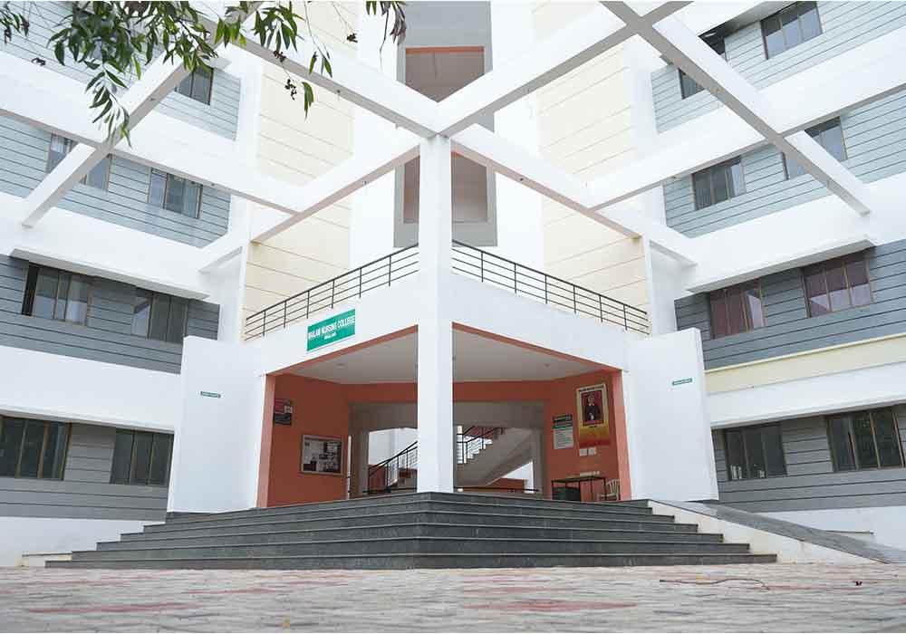 Mailam Nursing College, Villupuram