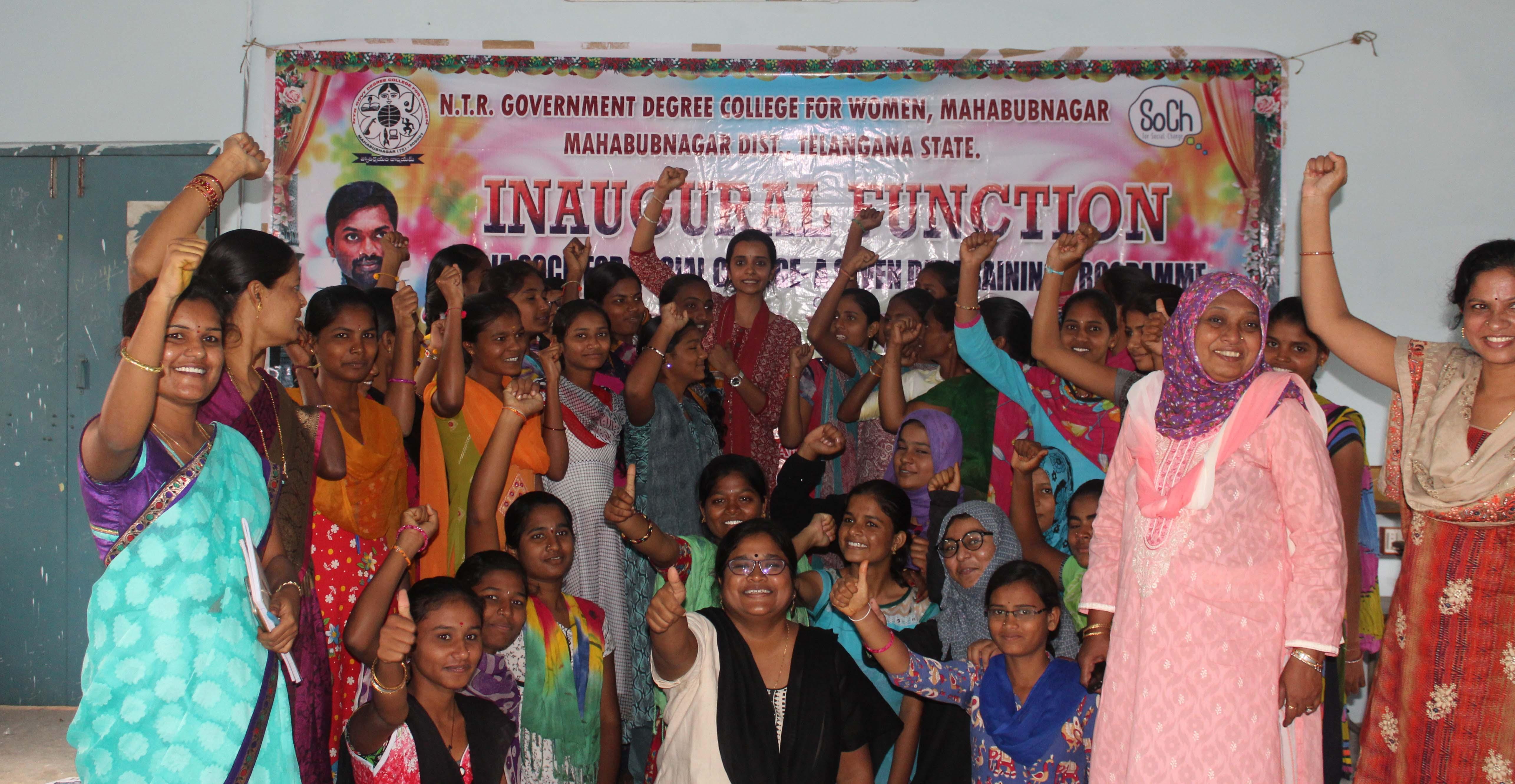 NTR Government Degree College for Women, Mahabubnagar