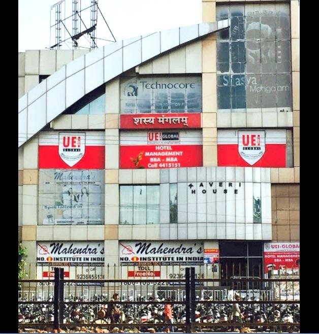 UEI Global, Agra Image