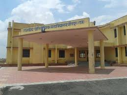 Government Polytechnic College, Dholpur