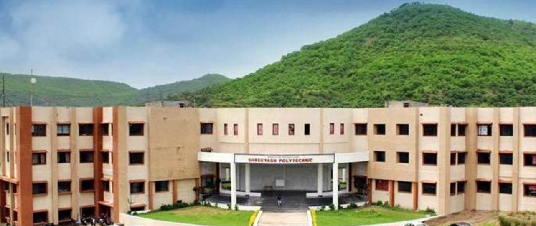 Shreeyash Pratishthan's Shreeyash Polytechnic Image