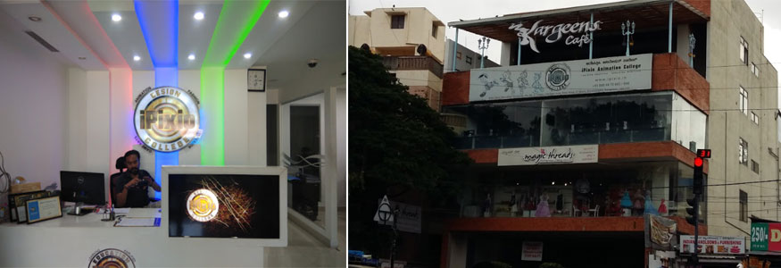iPixio Design College Image