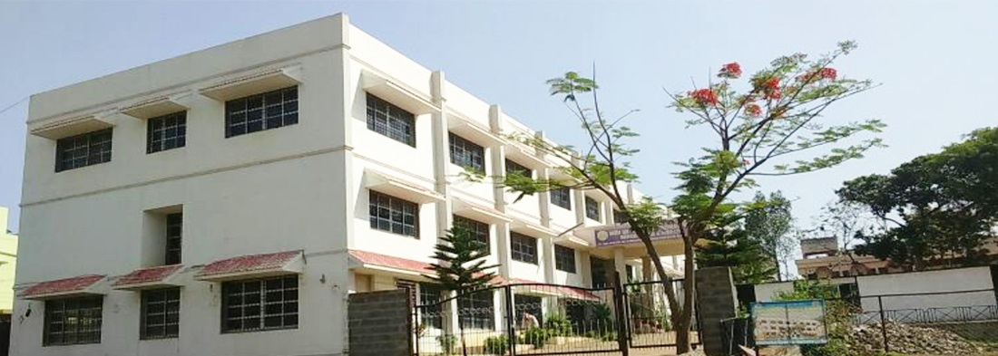 Aadhar's Homoeopathic Medical College And Hospital