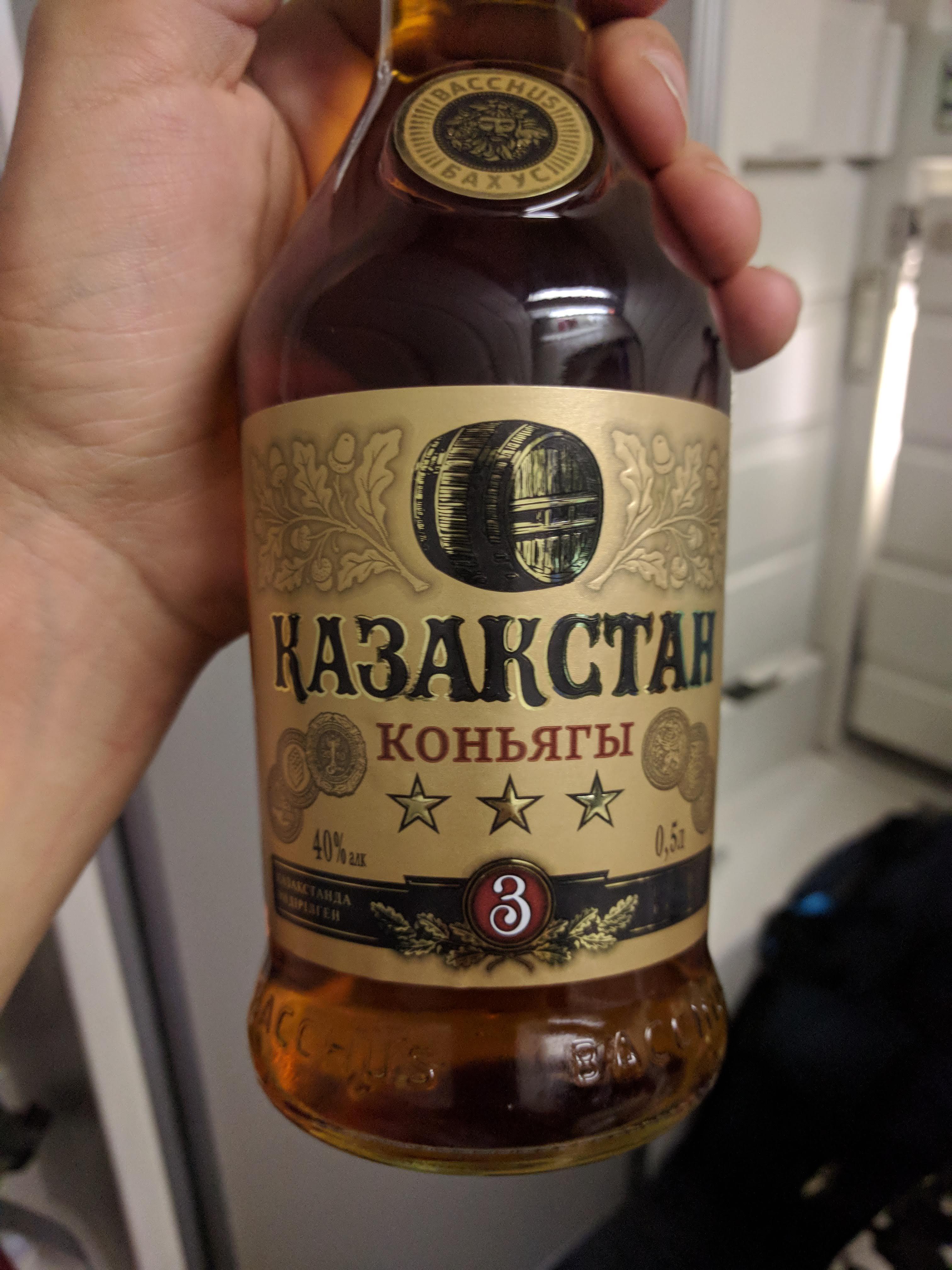 kazachstan cognac