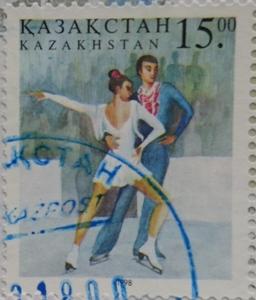 1998 фигурное катание 15.00