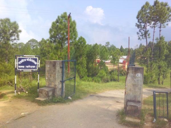 Govterment Polytechnic Kanda