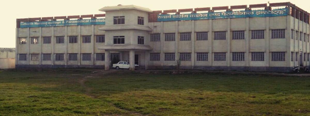 Yatharth Nursing College and Paramedical Institute