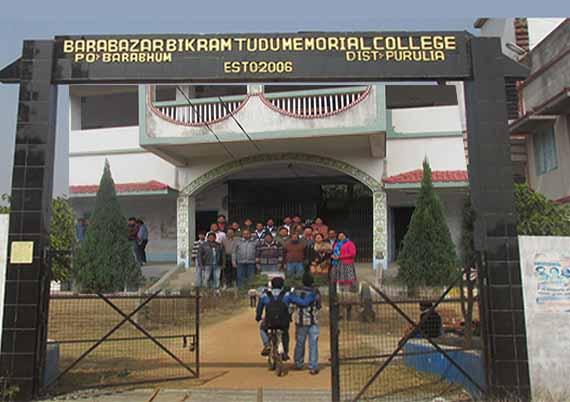 Barabazar Bikram Tudu Memorial College, Purulia